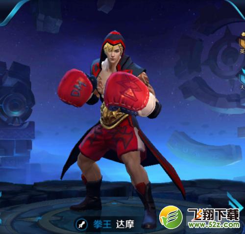 王者荣耀S9达摩连招公式一拳踢人技巧