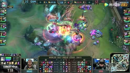 LOLS7全球总决赛小组赛GAM vs LZ视频回顾 GAM vs LZ10.12比赛视频