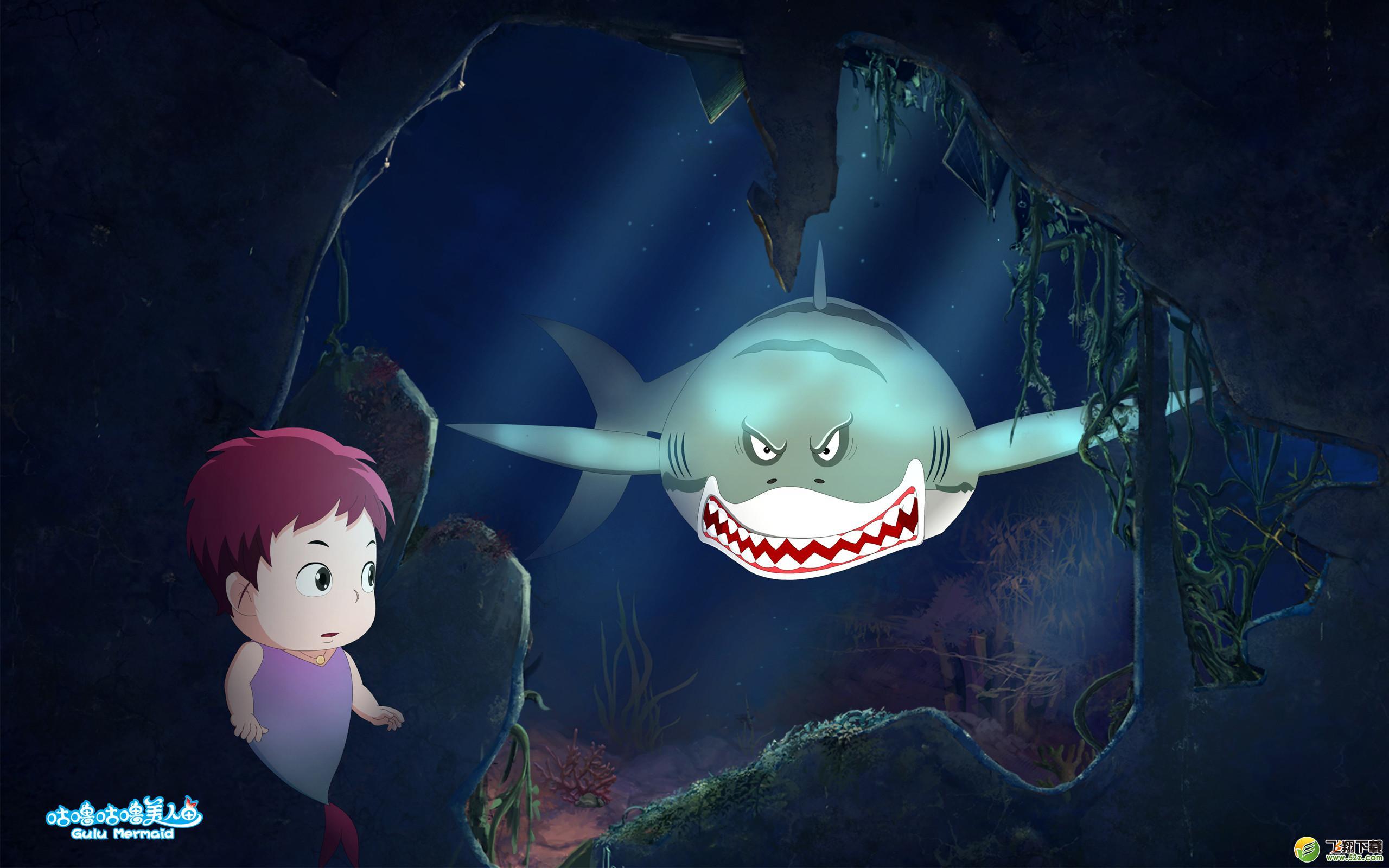 咕噜咕噜美人鱼百度云资源:百慕大三角区住着世界上最神秘的生物海怪。为了增强自己的力量,海怪每隔一段时间,都要吃一条雌性人鱼。咕噜是一条小美人鱼,她必须在夏天来临之前回到北冰洋的老家,在一次穿越百慕大神秘海区时,咕噜和妈妈失散。找不到妈妈的咕噜,被邪恶的海怪发现。海怪派出手下追捕咕噜,多亏善良机敏的海豚多多出手相救,却再次遇到海怪的手下,咕噜一行再次遭受重伤52z飞翔下载中心为你提供下载。
