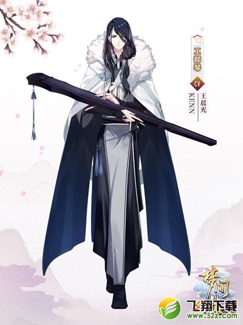 青莲剑及工部琴立绘及介绍  相传为游侠李白的配剑,与工部琴是多年图片