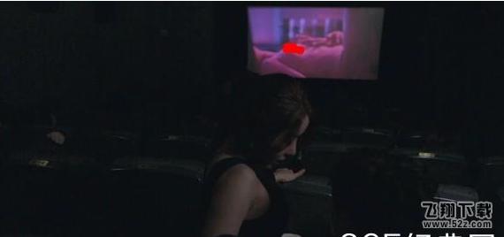 在电影院做点羞羞的事?小心你们已经被直播_52z.com