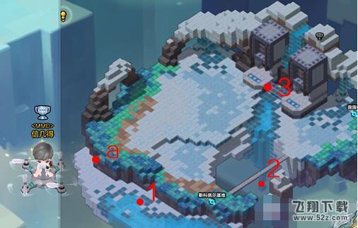 冒险岛2极光研究所黄金宝箱位置一览