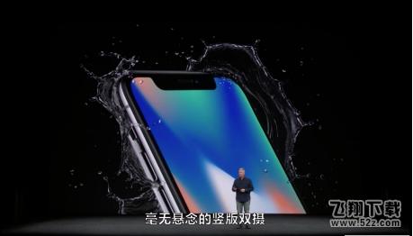 iphoneX抢机神器V1.0 安卓版