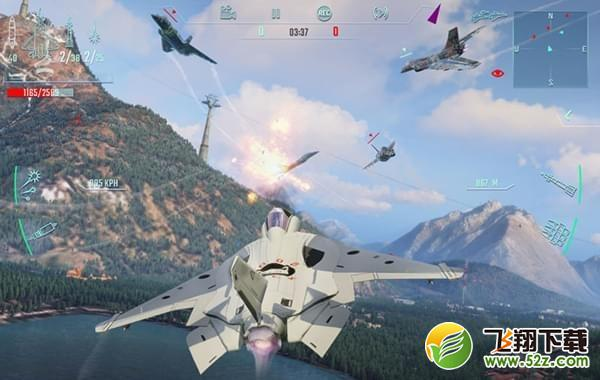 制空霸权无限飞机 for Mac