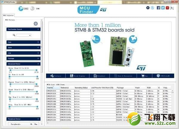 电气选型工具STMCUFinder官方版