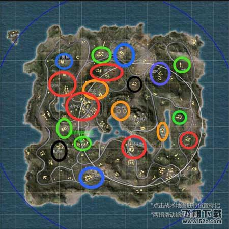 小米枪战新手玩家怎么跳伞 跳伞技巧攻略讲解