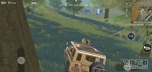 荒野行动开车技巧 新手开车吃鸡攻略