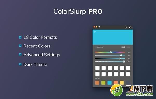 ColorSlurp for Mac