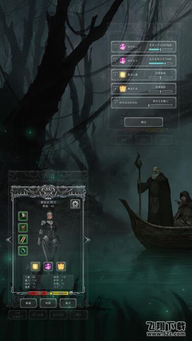 地下城堡2无限钻石版下载 地下城堡2游戏无限钻石版内购破解版V1.5.8
