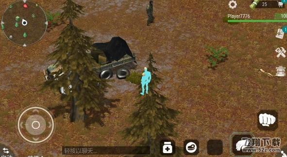 地球末日3D V1.5.13 破解版