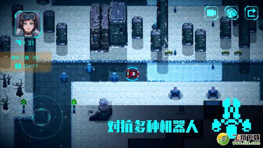 无尽寒冬 V1.0 安卓版