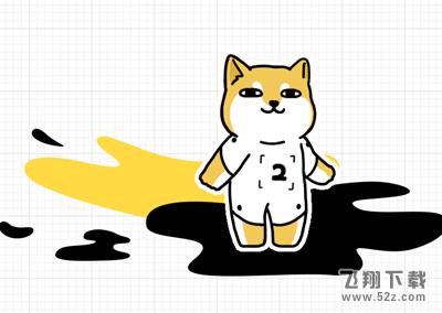 微信里的王二狗APP下载|微信里的王二狗V1.0