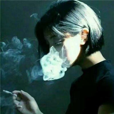 快手头像女生霸气一点吸烟 女生抽烟头像超拽非主流快手专用