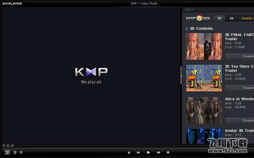 KMPlayer播放器 V4.2.2.4 简体中文版