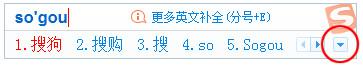 搜狗输入法 V8.7.0.1682 官方正式版
