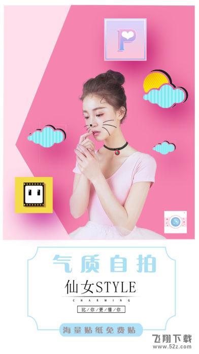 fairycam²ÊºçÂ˾µÏà»úiPhone/iPad V1.0ÏÂÔØ