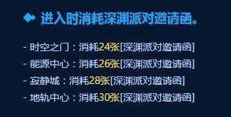 dnf时空裂缝爆粉卡是真的吗 官方表示ss许愿对掉率无影响