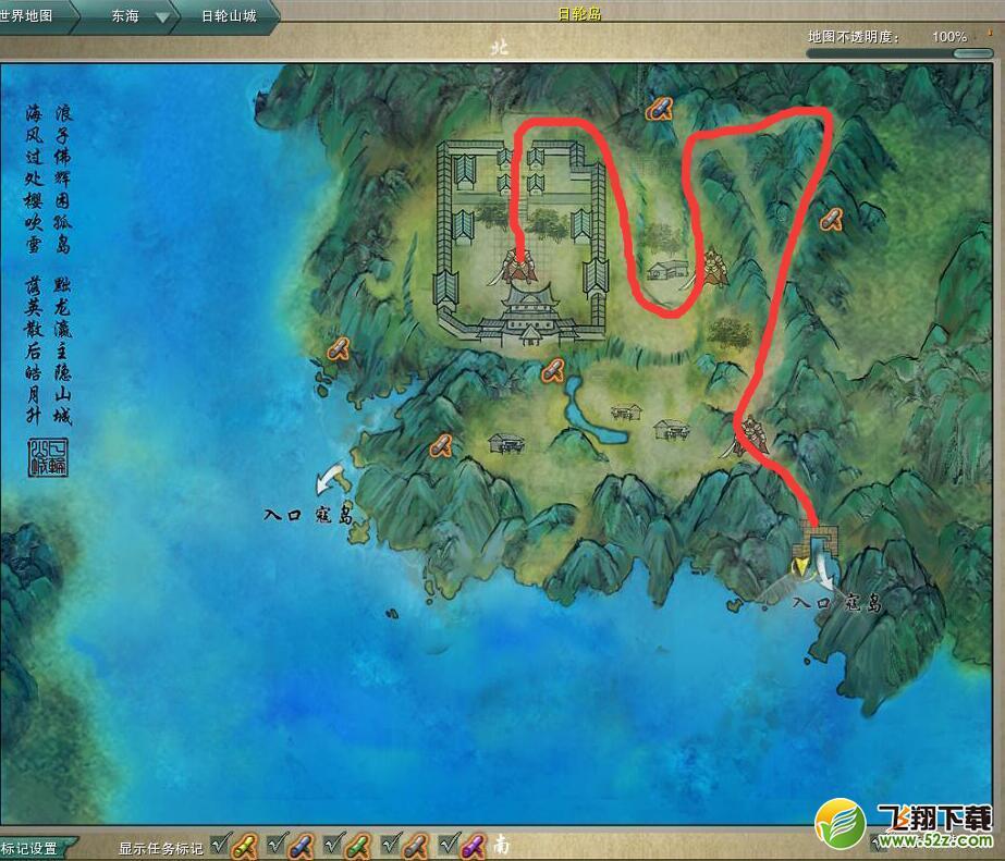 剑网3重制版寇岛日轮山城速通攻略_剑网3重制版日轮山城秘境积分获取攻略