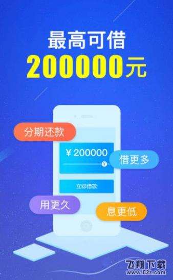 现金橙卡软件手机版app安卓版