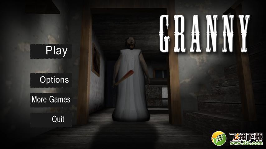 惊讶Granny V1.0.5 汉化版