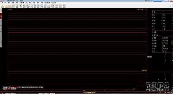 中信证券网上交易系统官网最新版