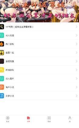 猫咪app韩国电影资源合集 V1.0 破解版