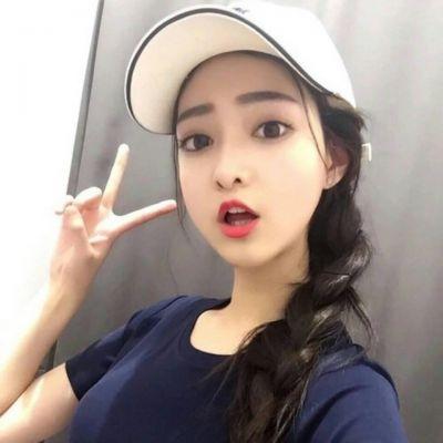 qq美女頭像漂亮女生頭像2018 可愛漂亮女生頭像大全圖片