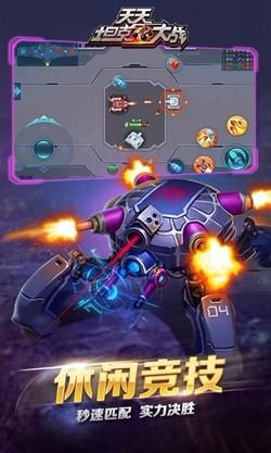 天天坦克大战在线玩_天天坦克大战H5小游戏_天天坦克大战网页游戏