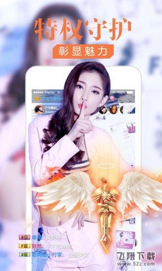 亚洲热直播 V1.0 苹果版