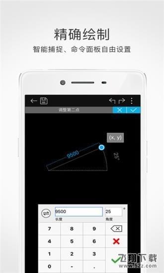 cad手机看图下载 cad手机看图软件V2.4.5iOS版下载图片