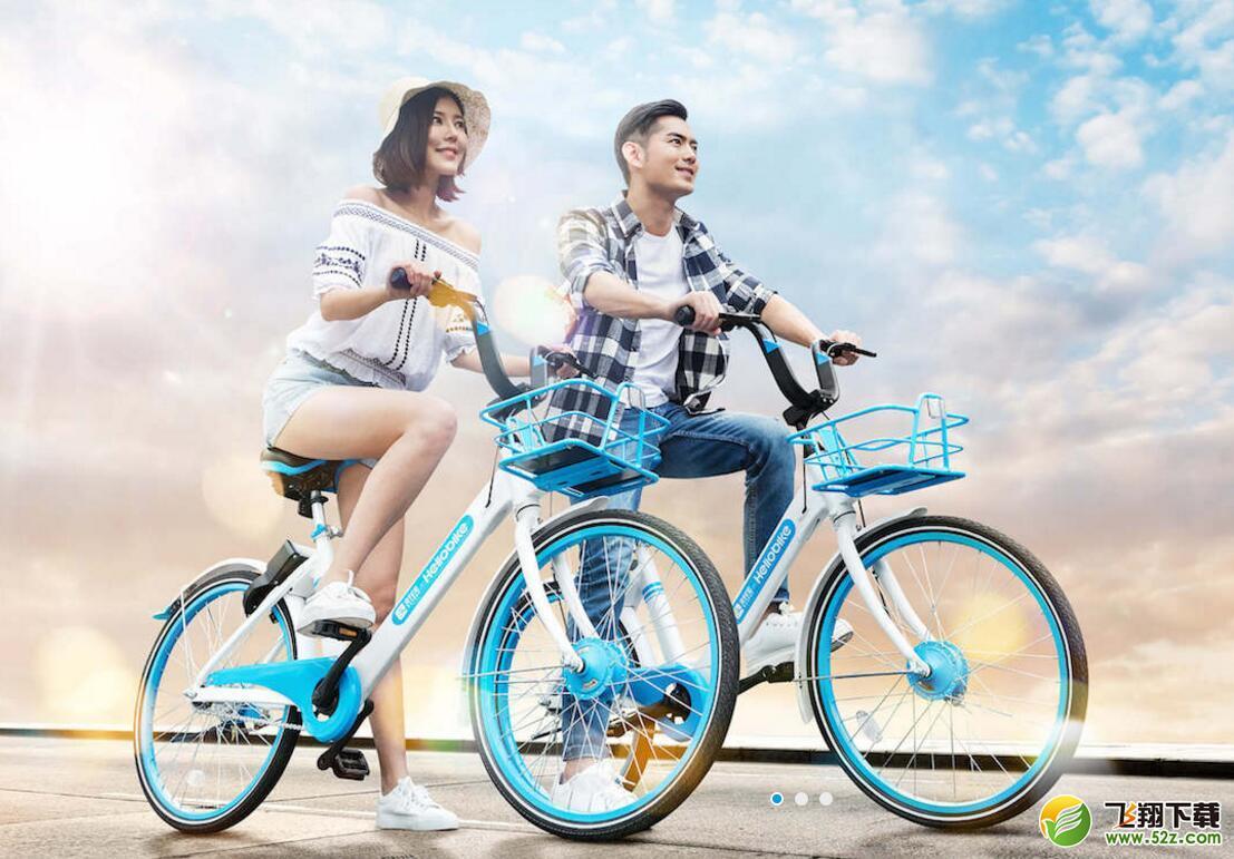 哈罗单车如何收费_hellobike哈罗单车收费标准介绍