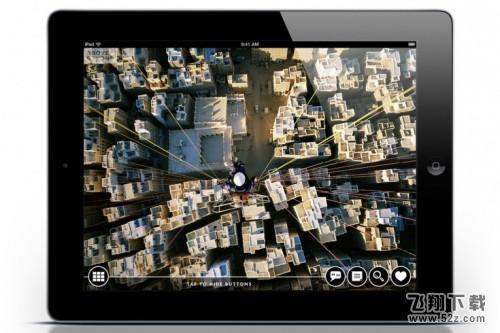 印象高清摄影 V1.1.5 最新版