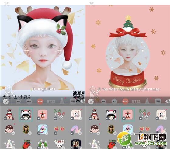 给头像p圣诞帽的软件是什么_给头像加圣诞帽的软件推荐