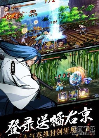 侍魂胧月传说官方安卓版下载