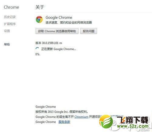 谷歌浏览器不能自动更新怎么办_ Chrome浏览器更新失败解决办法