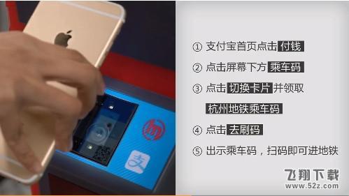 坐地铁可以支付宝扫码了吗_坐地铁刷支付宝方法详细介绍