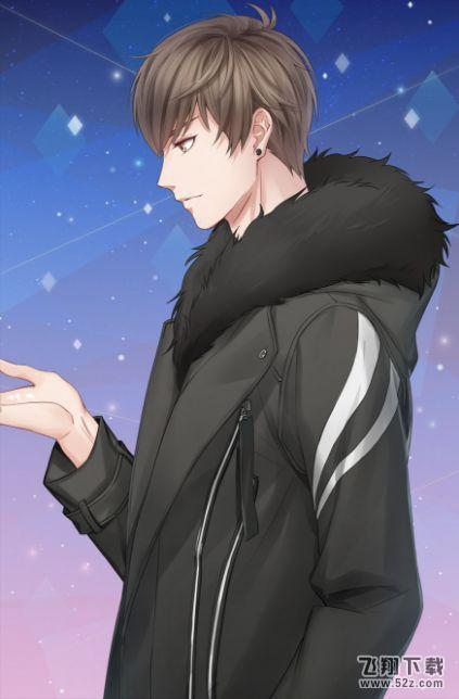 恋与制作人12月29日更新了什么_恋与制作人12月29日更新内容介绍