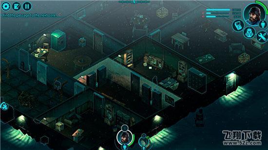 Distrust游戏下载官方安卓下载