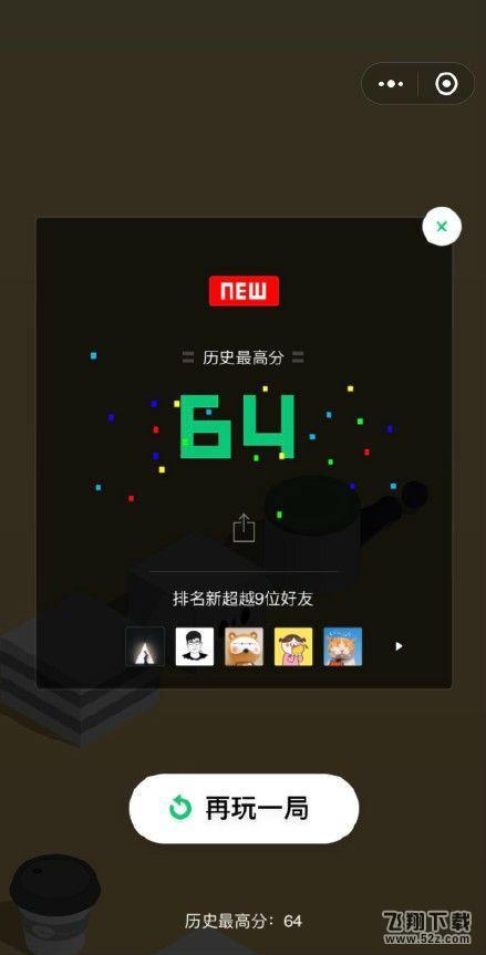微信跳一跳H5游戏免费下载