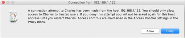 跳一跳苹果系统怎么刷分 跳一跳ios系统改分方法