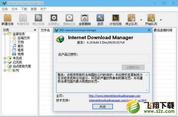 SRWare Iron安全浏览器绿色中文版下载