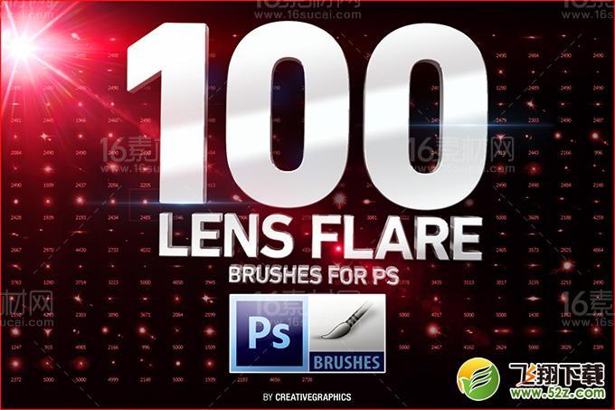100款镜头光晕光效ps笔刷 V1.0 免费版