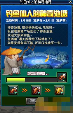 dnf紫色/翡翠/黄金/蓝色神奇鱼有什么用 神奇鱼在哪里兑换奖励