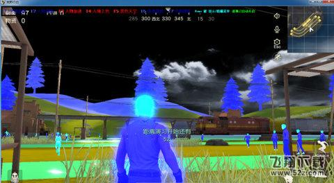 荒野行动PC版混沌科技子弹追踪辅助