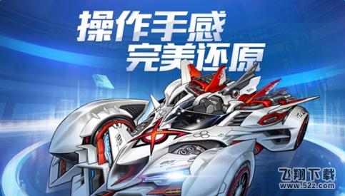 QQ飞车手游免费礼包领取助手 V1.0 破解版