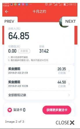 西瓜视频百万英雄解绑银行卡教程_52z.com