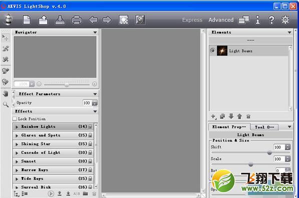 【PS光影滤镜】AKVIS Lightshop V4.0 免费版