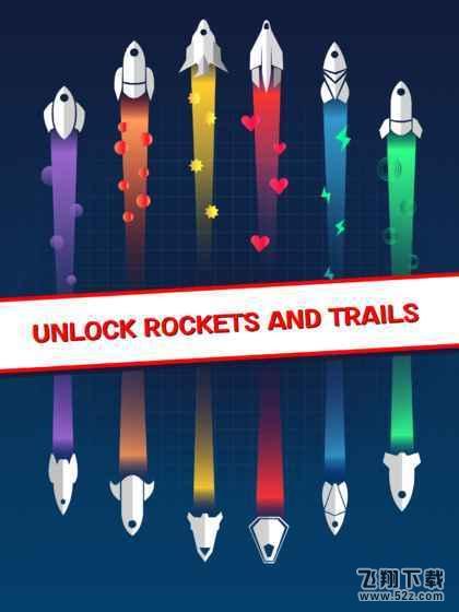 抖音火箭游戏 V1.0 安卓版