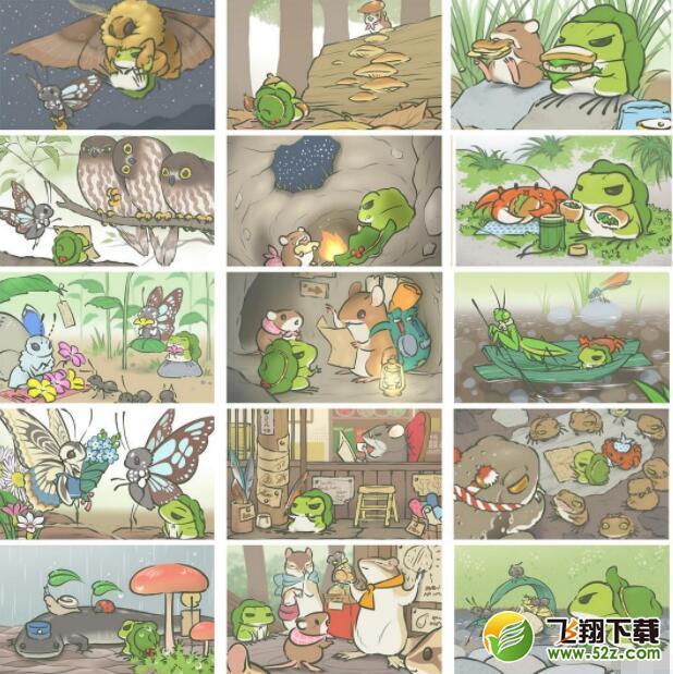 旅行青蛙稀有图片哪里有 旅行青蛙稀有明信片/稀有相册分享