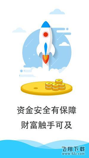 拉卡钱包 V1.0 iOS版